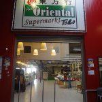 Amazing Oriental 4